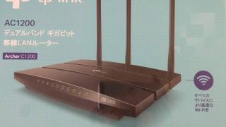 無線LANルーター tp-linkのAC1200。おすすめです。