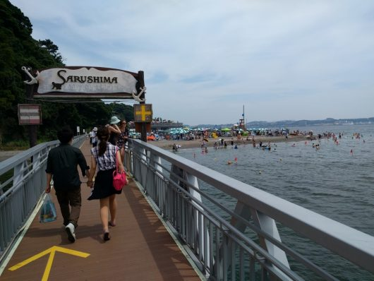 猿島の入り口の桟橋
