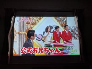 テレビ番組を投影したスクリーン代わりのニトリのロールカーテン