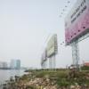 ホーチミンの沿岸のゴミと広告看板