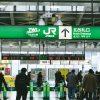 JR大崎駅北改札口