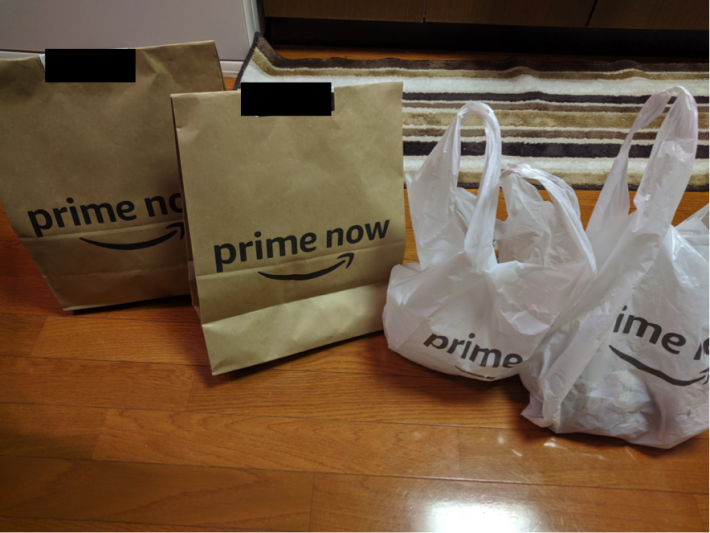 Amazon prime nowで注文すると配達されてくる袋