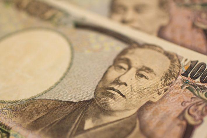 重ねた壱萬円札