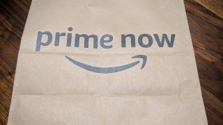 Amazon prime nowのロゴ入り紙袋