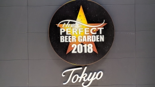 パーフェクトビアガーデン東京