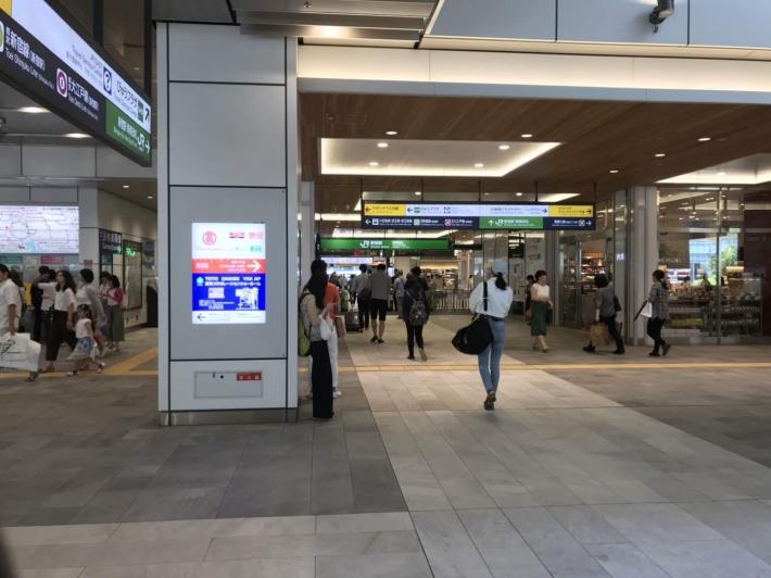 JR新宿駅 新南口改札