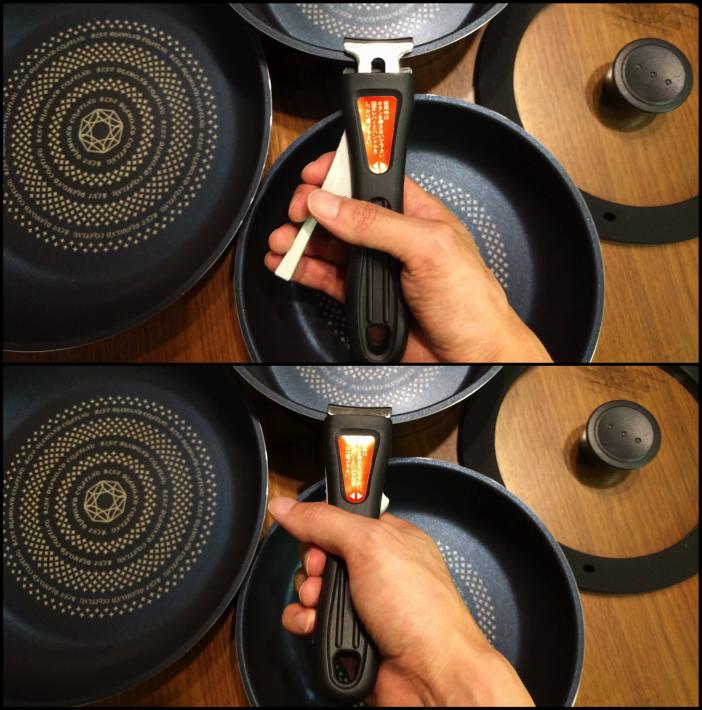 パール金属のダイヤモンドコーティングの取っ手の取れるフライパンの取っ手の付け方