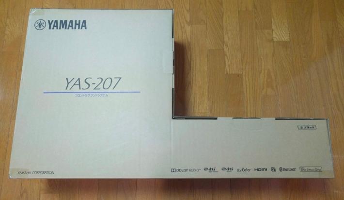 ヤマハYAS-207の外包装