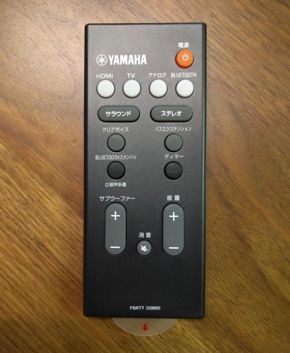 ホームシアタースピーカー・ヤマハYAS-207のリモコン