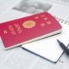 パスポートとメモ帳