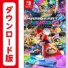 Amazon.co.jp: 【本セールは終了しました】Swtichプレゼントセット、Switchソフト2本